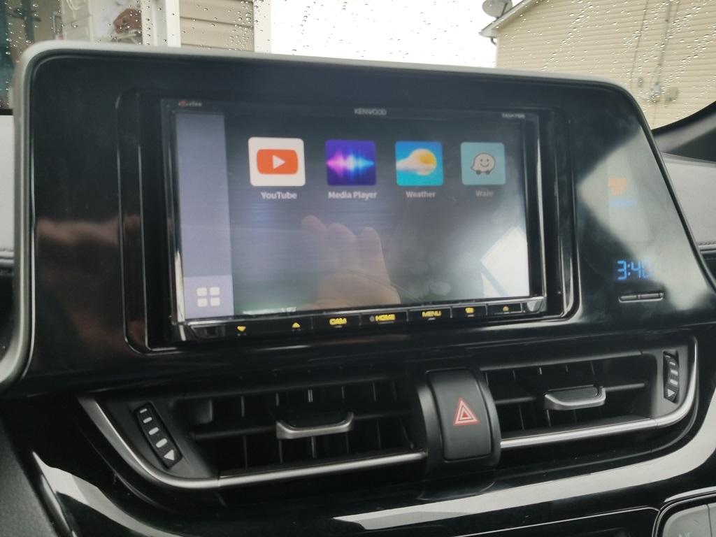 Toyota C-HR Forum - RoLleRKoaSTeR's Album: Better Radio Installed